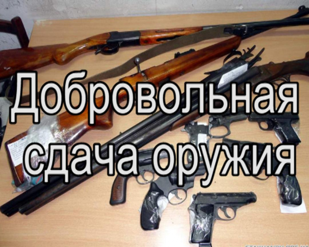 Уважаемые жители станицы Камышеватской!