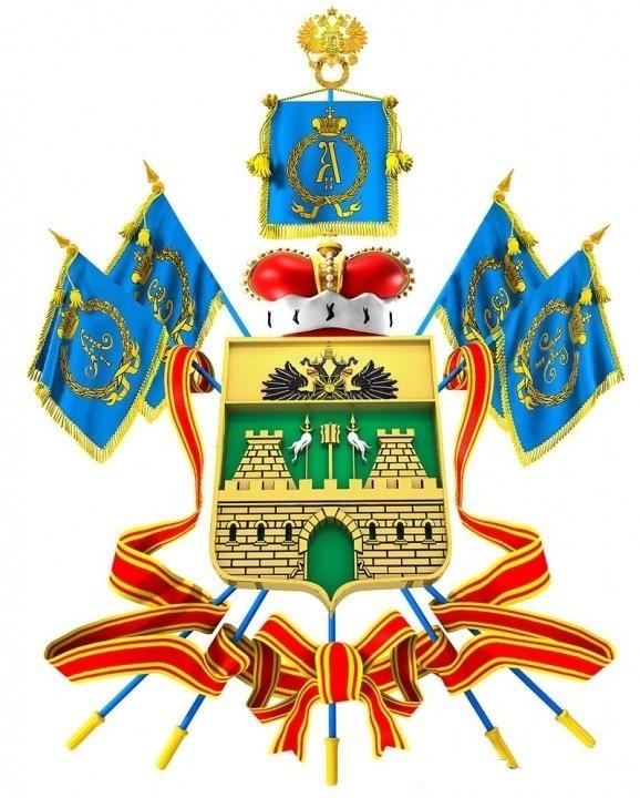Антинаркотическая комиссия Краснодарского края