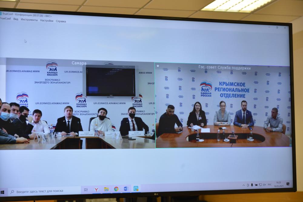 Самарские Единороссы помогут молодым крымским депутатам получить новые знания