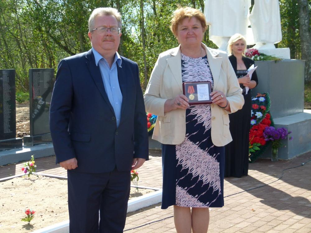 Глава поселения награждена медалью «За вклад в развитие местного самоуправления»
