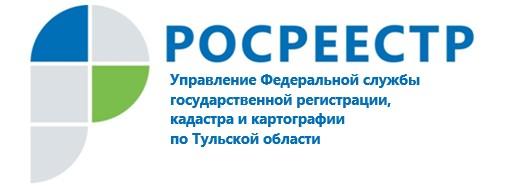 Управление Росреестра области информирует о продлении «Дачной амнистии» до 1 марта 2021 года