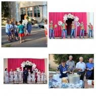 День Филоновского поселения