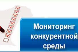 О проведении мониторинга на товарных рынках Краснодарского края