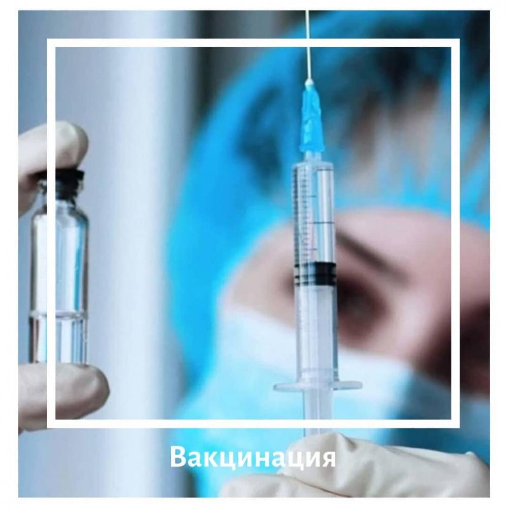15.06.2021 в 16.00 часов в СДК пос. Прибой встреча с населением по вопросам вакцинации