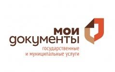 Предоставление государственных и муниципальных услуг