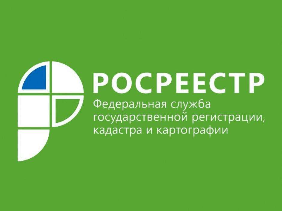 Итоги работы Управления Росреестра по Вологодской области в сфере землеустройства, мониторинга земель, геодезии и картографии за 2020 год