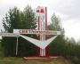 Администрация Светлополянского городского поселения Верхнекамского района Кировской области
