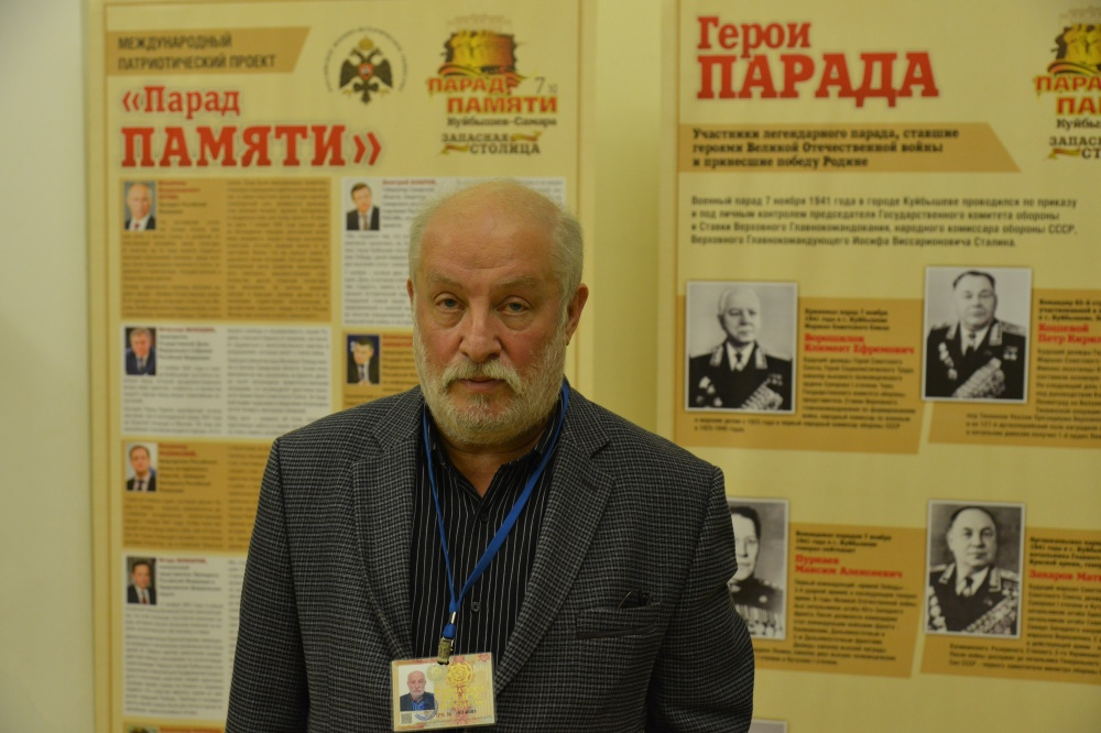 В Самаре презентовали книгу о культурной элите «запасной столицы»