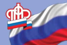 Больше половины россиян в 2020 году  перевели накопления в Пенсионный фонд России