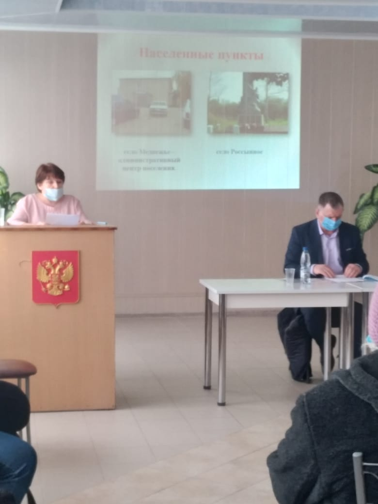 2 февраля 2021 г. проведен отчет главы администрации Россыпнянского сельского поселения перед депутатами