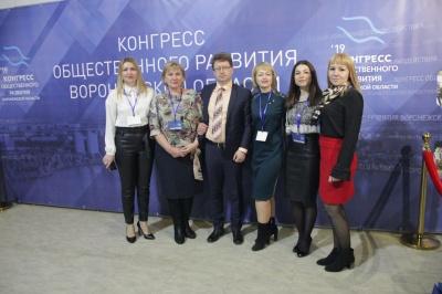 17 апреля 2019 года  делегация Каширского муниципального района приняла участие в Конгрессе общественного развития Воронежской области