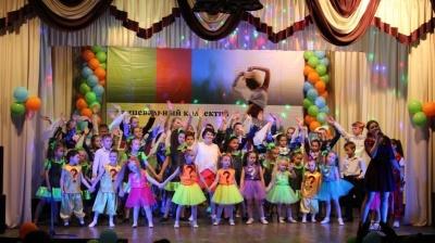 17 мая 2019 года в зале отдела культуры состоялся отчётный творческий концерт «Закрытие творческого сезона»