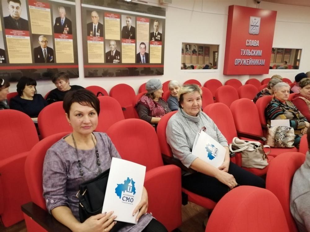 Участие сельских старост в семинаре 05.12.2019 в г. Тула