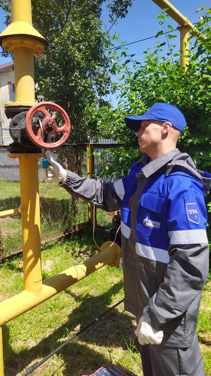 Газпром межрегионгаз Краснодар сообщает
