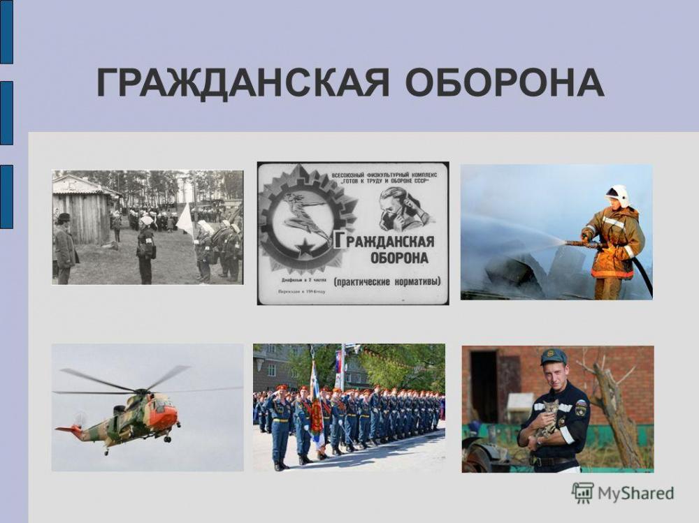 памятки по Гражданской обороне