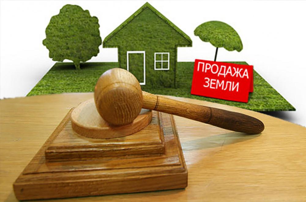 Администрацией муниципального образования Новольвовское Кимовского района объявлен аукцион по продаже муниципального имущества