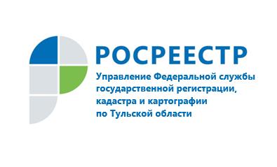 В ЕГРН содержатся сведения о 1688 границах населенных пунктов Тульской области