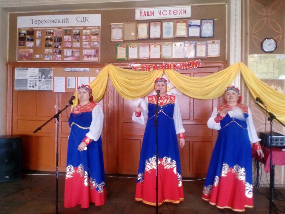 Праздник к 8 марта в Тереховсом СДК