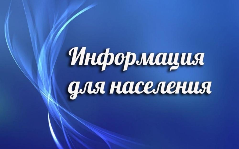 Прием граждан Уполномоченным по правам человека в Самарской области