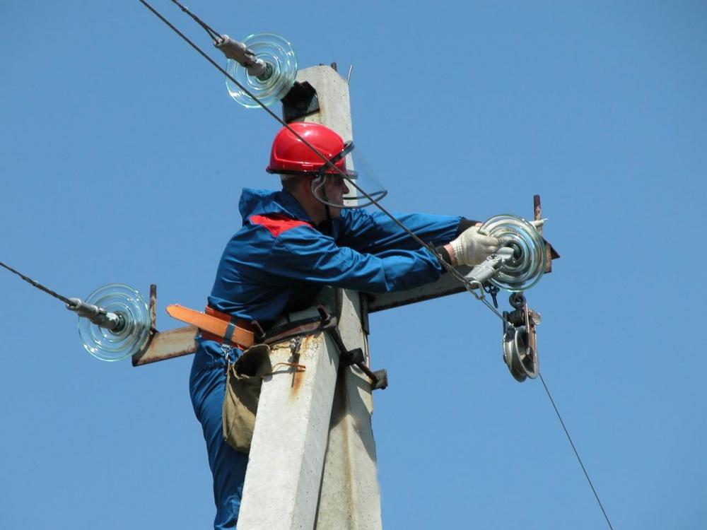 Отключение электроэнергии 28.09.2020