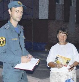Спасатели предупредили терновцев о штрафах за поджоги