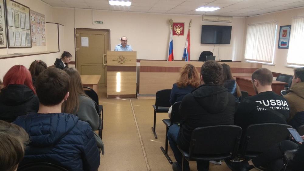 Мероприятие для студентов Самарского университета государственного управления «Международный институт рынка»