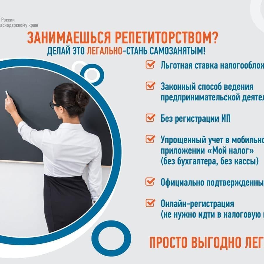 Информация о «плюсах» оформления трудовых отношений и риски при осуществлении трудовой деятельности без оформления трудовых отношений