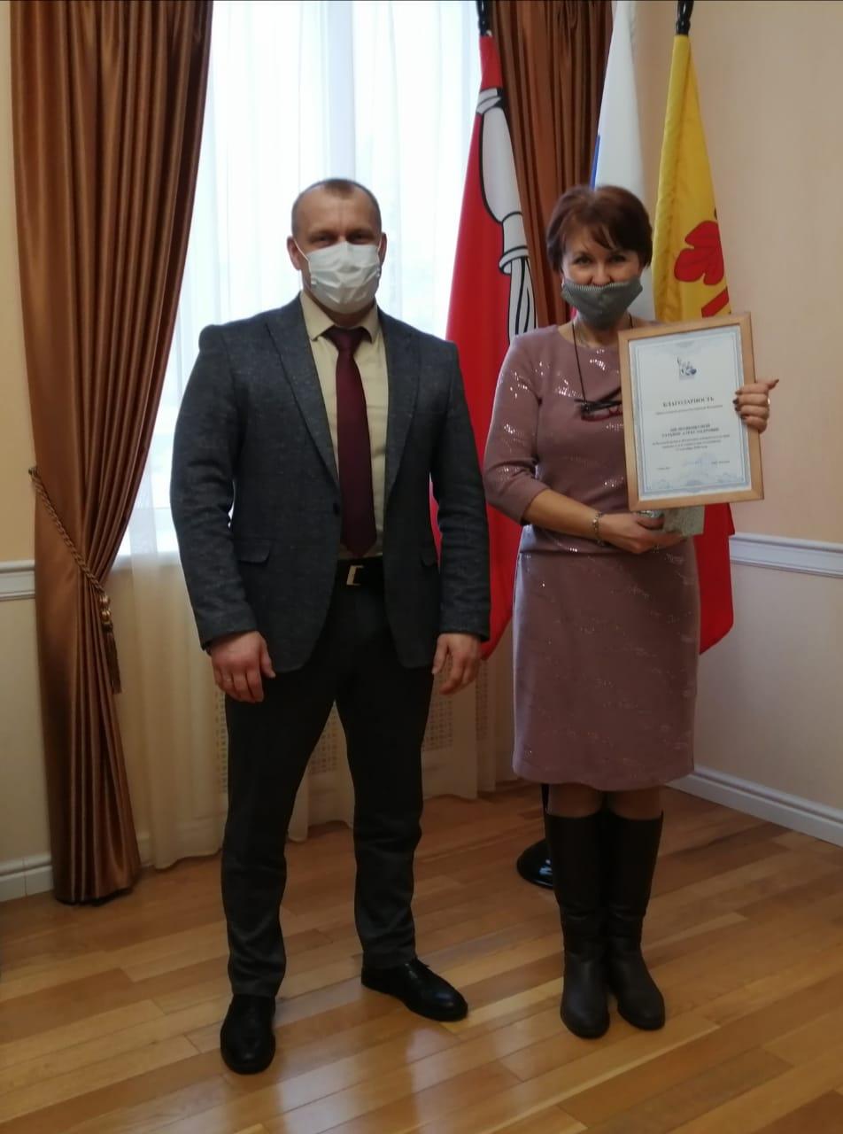 Павел Чибисов вручил благодарность от Общественной палаты РФ