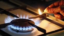 Будьте осторожны при пользовании газовым оборудованием