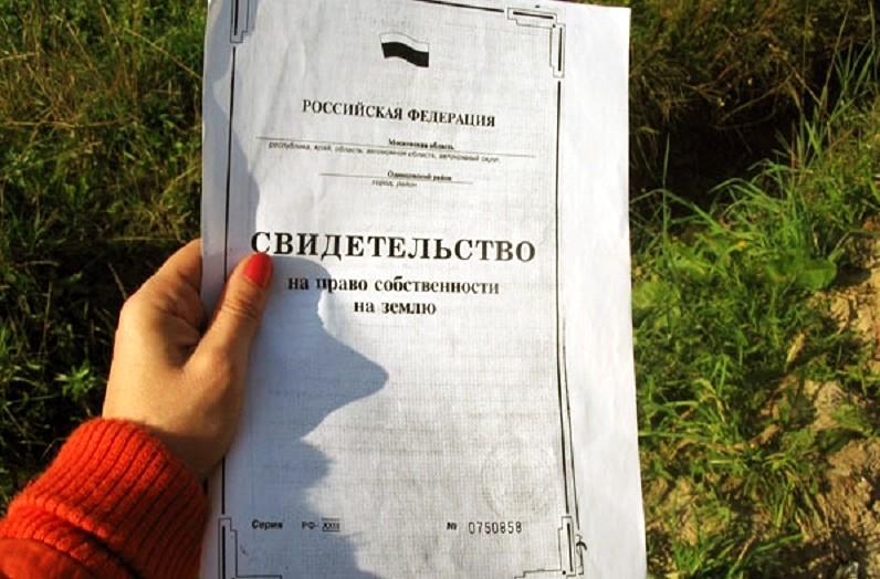 В Вологодской области пройдет «горячая» линия на тему:  «Ранее возникшие права на недвижимость»