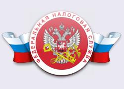 ФНС России опровергла увеличение налога на автомобили дешевле 3 млн рублей