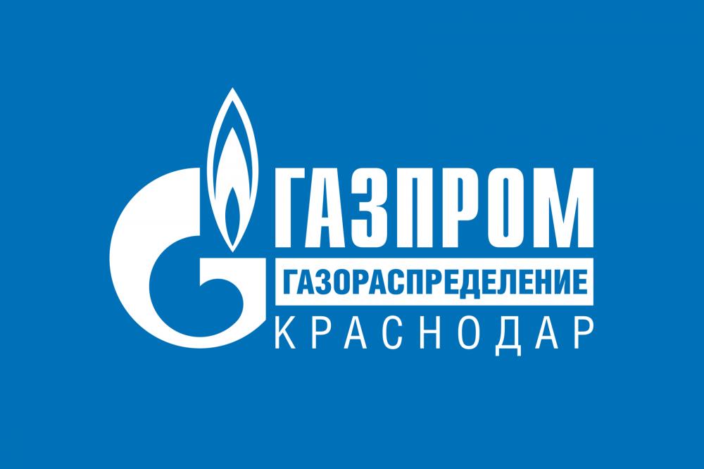 Газпром газораспределение Краснодар» напоминает правила использования газового оборудования в зимний период