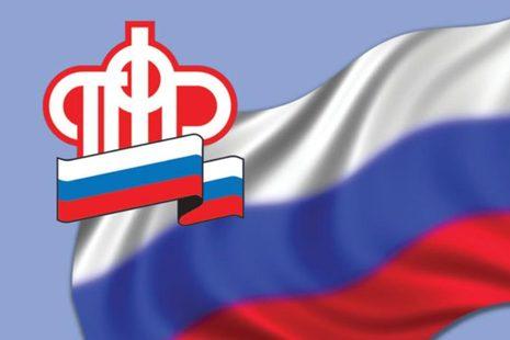 Единовременная выплата 10 000 рублей к новому учебному году