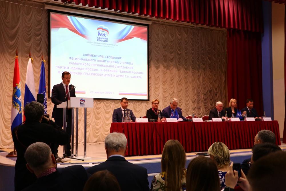 Азаров: Партии нужно как самой принимать активное участие в реализации послания, так и контролировать ход его