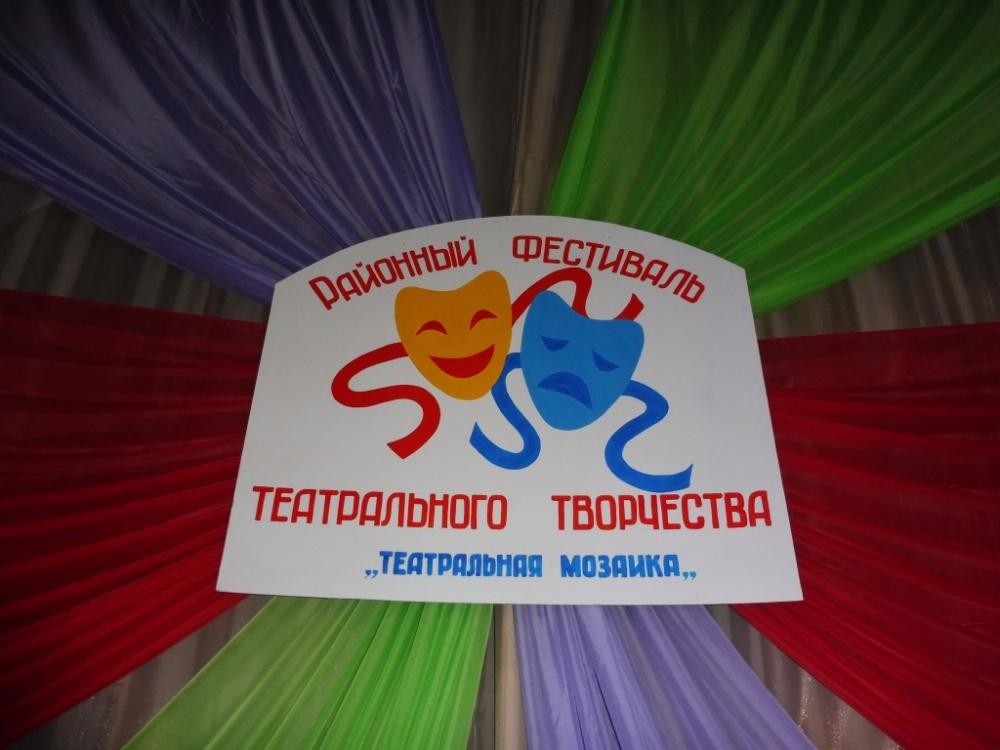 Районный фестиваль театрального творчества. Выступление участников Петровского СДК 27 сентября