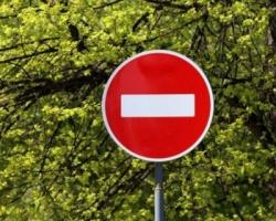 На всей территории лесного фонда Краснодарского края запрещено разведение костров, сжигание мусора, стерни, пожнивных и порубочных остатков, проведение всех видов пожароопасных работ
