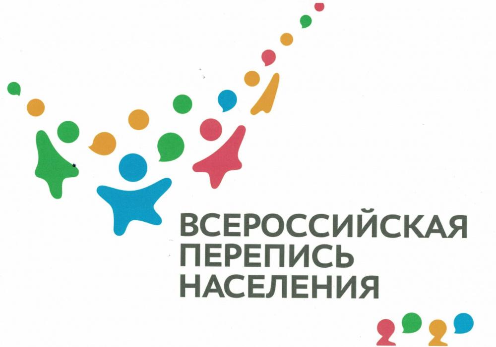 15 октября стартовала Всероссийская перепись населения