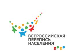 Всероссийская перепись населения будет проведена с 15 октября по 14 ноября 2021 года