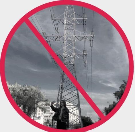 «МРСК ВОЛГИ» - «Самарские РС»  Волжского РЭС  Селфи вблизи энергообъектов может стать последним!