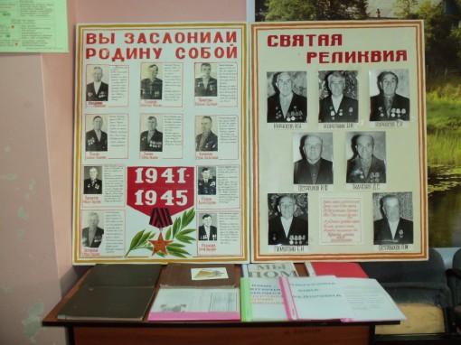 День Победы в с.Верхнесъезжее