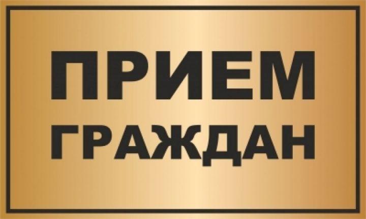 Общерегиональный день приема граждан 15 июня 2021 года