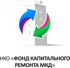"""НКО """"Фонд капитального ремонта МКД"""