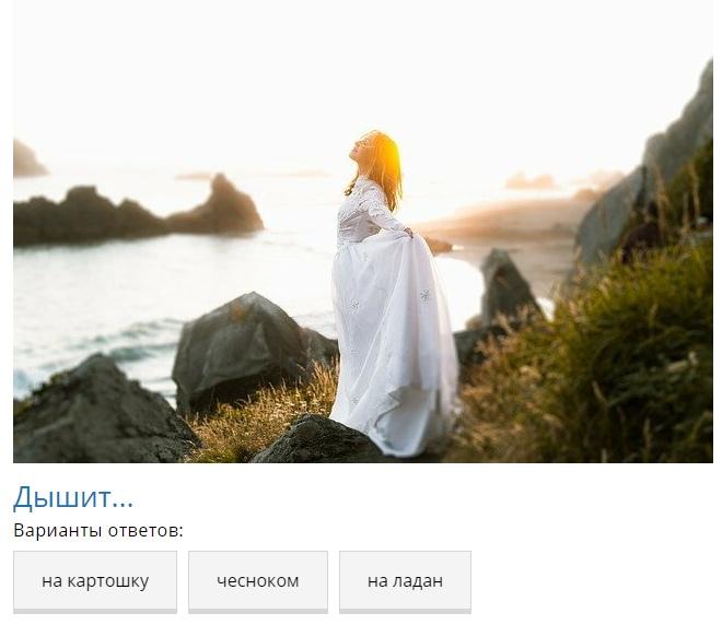 Онлайн-рубрика «ЭТО ИНТЕРЕСНО»-Верхнетишанский СДК
