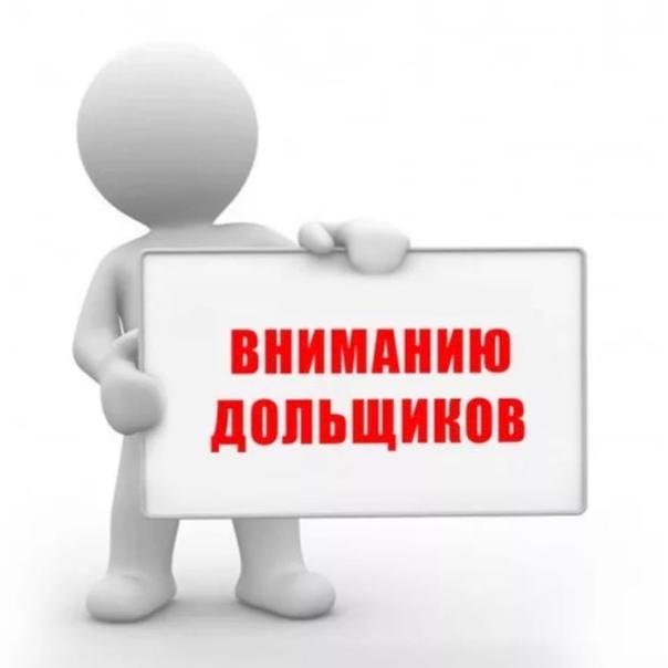 Общее собрание участников долевой собственности земельного  участка с кадастровым номером 57:21:0020601:5