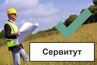 Сообщение о возможном установлении публичного сервитута в целях размещения объекта электросетевого хозяйства: фидер «ЛЭП ПС Спиридоновка Ф-21»