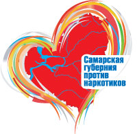 Антинаркотическая комиссия Самарской области