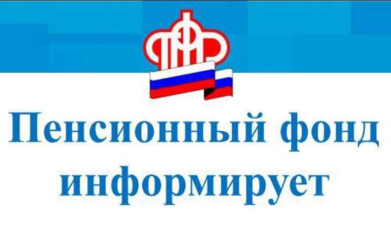 В сентябре заканчивается прием  заявлений об отказе от набора социальных услуг.