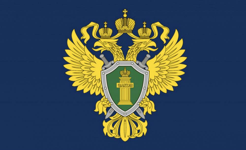 17 мая 2021 года прокуратурой Оричевского района проводится «горячая линия»  по вопросам социальной защиты прав несовершеннолетних