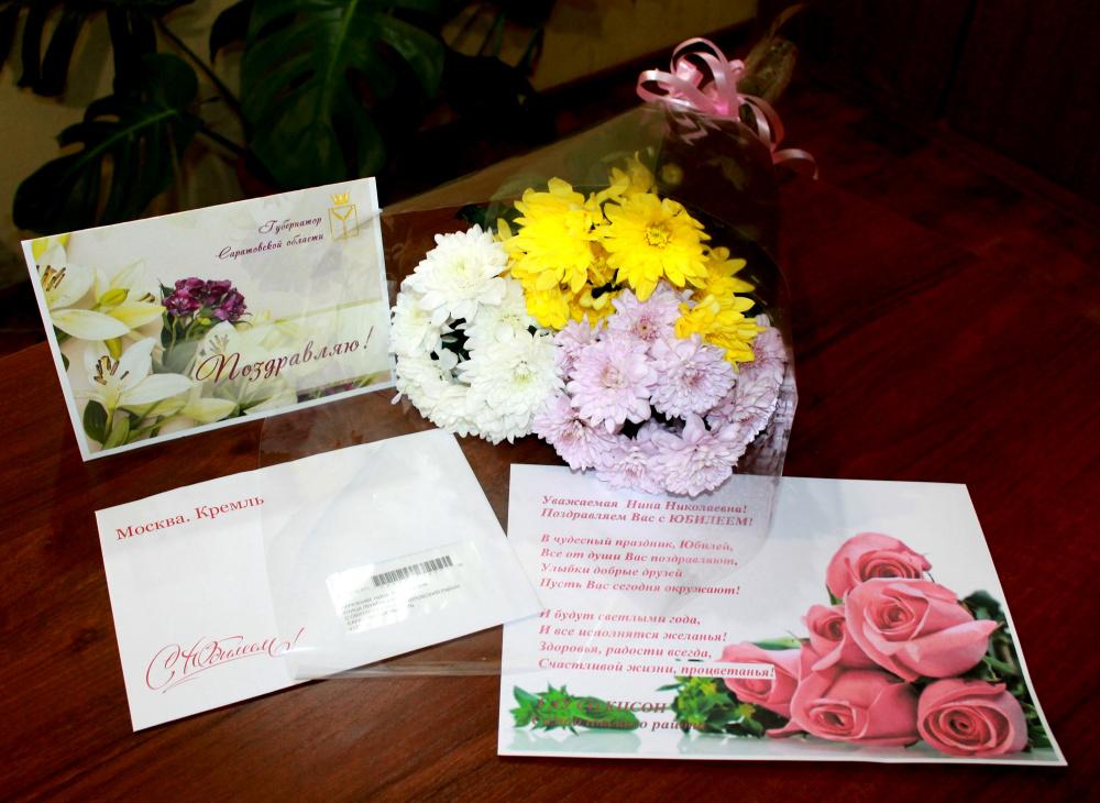 26 января 2021 года труженица тыла Нарежняя Нина Николаевна отметила знаменательный юбилей — 90 лет