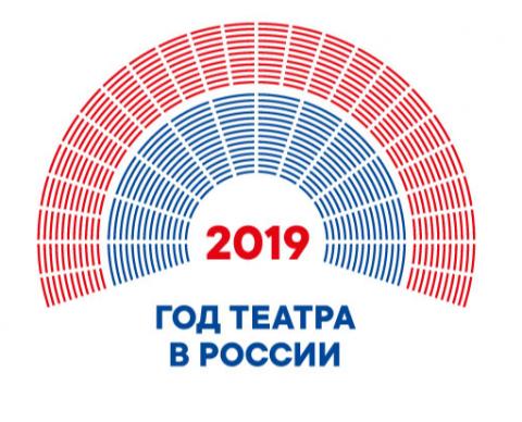 Официальный сайт Года театра в России